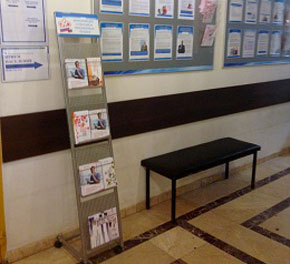 Advertising on the stands in PF, municipal councils, employment centers